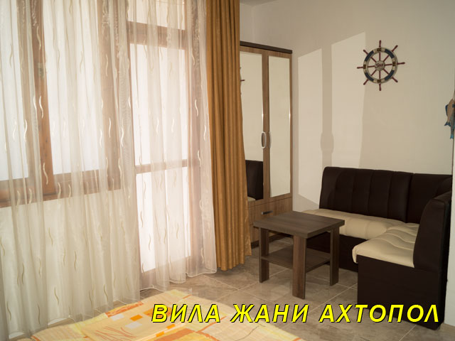 ahtopol-rooms-info-1-9